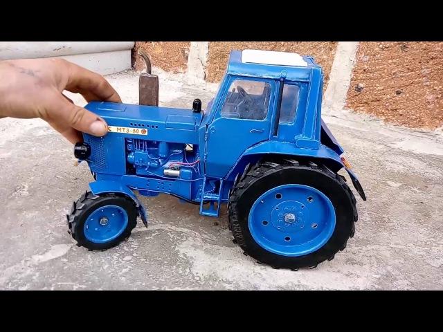 трактора беларус мтз- 80 модель своими руками