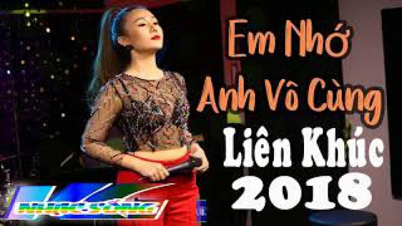 Em Nhớ Anh Vô Cùng | Nhạc ReMix - DJ - Nonstop 2018 | Nhac Sống Kiên Giang