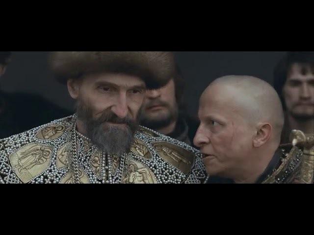 Худ. фильм «Царь» Иван Грозный (2009)