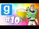Лучшие видео youtube на сайте main Garry's Mod Смешные моменты 10 Кинотеатр Двойной Вин Дизель Магазин Gmo