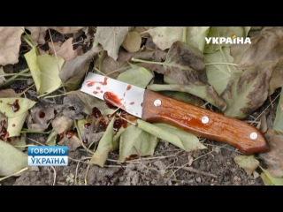 Убийство в пятницу тринадцатого (полный выпуск) | Говорить Україна