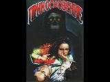 Touch _ Прикосновение  - The film just super Thriller, Drama, Mystery  - Full Movie