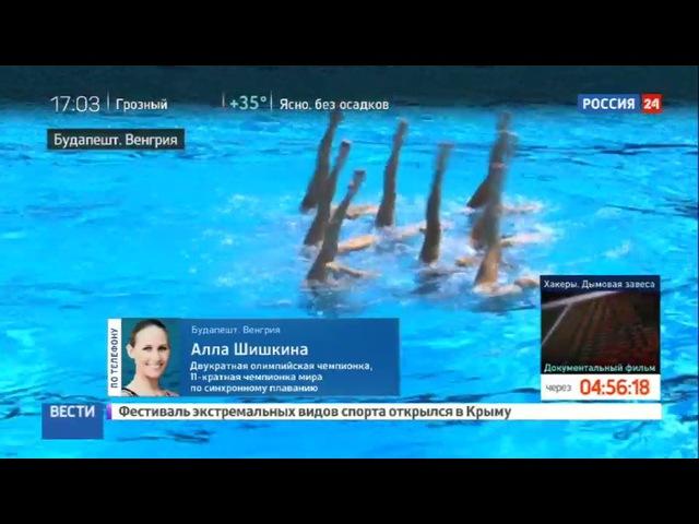Новости на «Россия 24» • Сезон • Артистичное вместо синхронного: пловцы недовольны капризом МОК