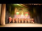 танец Лорке  - ЦакаДзор