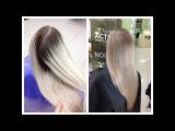Градиент на волосах блонд. Градиентное окрашивание волос. // Gradient hair dyeing