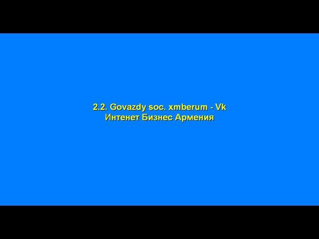 Internet biznes armenia govazdy soc cancerum vk