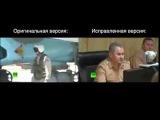 Случайно по ТВ показали чем бомбят РФ в Сирии.