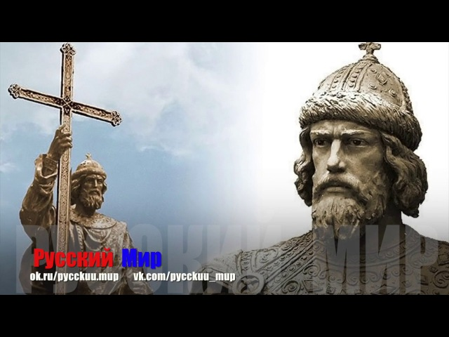 Виталий Гогунский и Милана - Мир