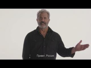 «Здравствуй, папа, Новый год! 2» — клип «Отец Дасти»