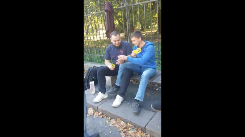 Ігор і Хайк