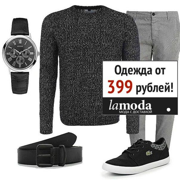 Распродажа модных брендов в приложении Lamoda