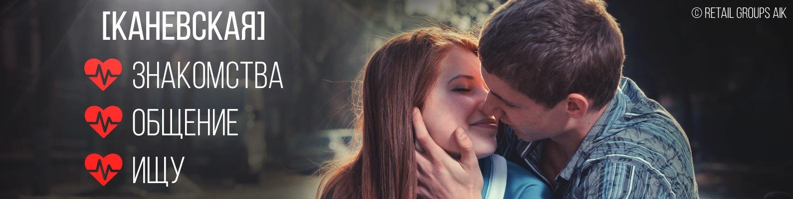 индивидуалки ве камеры на знакомства секс