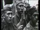 Город в огне. История битвы за Сталинград 2013