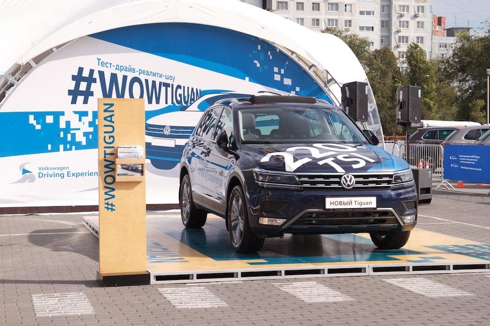 Проект Volkswagen Driving Experience 2017 посетил Ростов-на-Дону