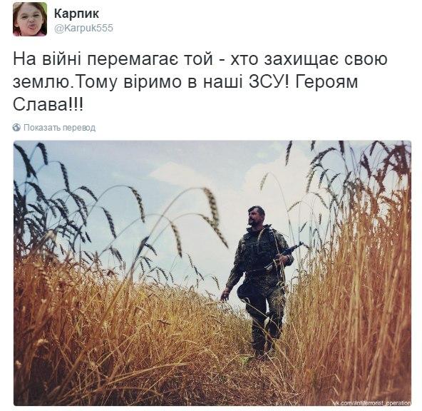"""Грабитель, который полгода назад освободился по """"закону Савченко"""", задержан на Киевщине, - Нацполиция - Цензор.НЕТ 6843"""