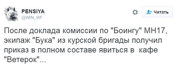 """""""Защита безопасности"""": РФ в одностороннем порядке приостановила соглашение с США об утилизации плутония - Цензор.НЕТ 2583"""