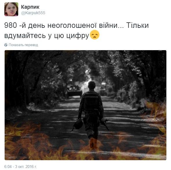 """Грабитель, который полгода назад освободился по """"закону Савченко"""", задержан на Киевщине, - Нацполиция - Цензор.НЕТ 6034"""