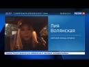 Новости на Россия 24 Два миллиона за рэп баттл пожизненно лишенный прав Гуф мечтает о новой BMW
