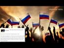 Россияне - удивительно свободный народ - американские СМИ