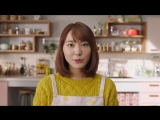 CM Aragaki Yui - Nissin Guide - 2017.11.10