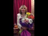 Поздравление с Днем рождения КАЗАК FM от певицы Катерины Голицыной