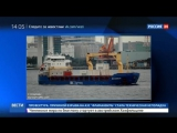 Капитан судна, захваченного нигерийскими пиратами, вышел на связь