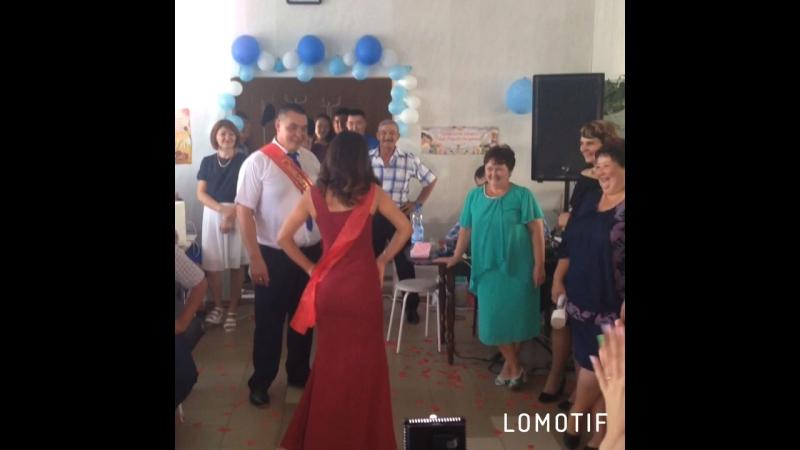 Свадьба Мулдагалиевых ♥️💐
