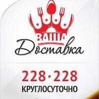vasha_dostavka86