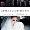 Видеосъемка и фотосъемка в Ростове-на-Дону