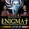 05.12.2017 | Концерт Enigma в Оренбурге