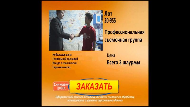 Voennaya_prisyaga