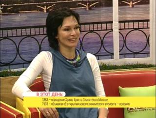 Татьяна Скороходова, российская актриса.