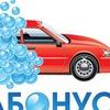 Akvabonus Motors