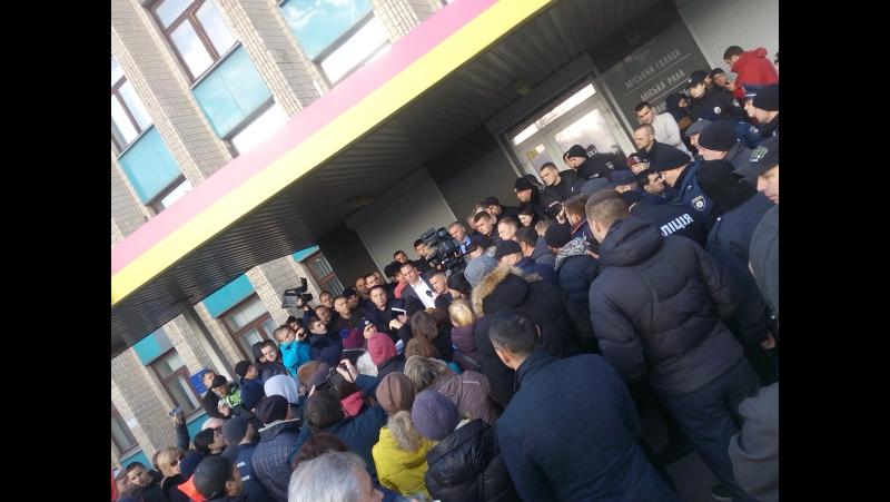 Митинг Каменское Днепродзержинск 17 11 2017г уривок
