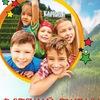Детский туризм на Алтае