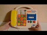 Видео обзоры игрушек - Телефон электронный