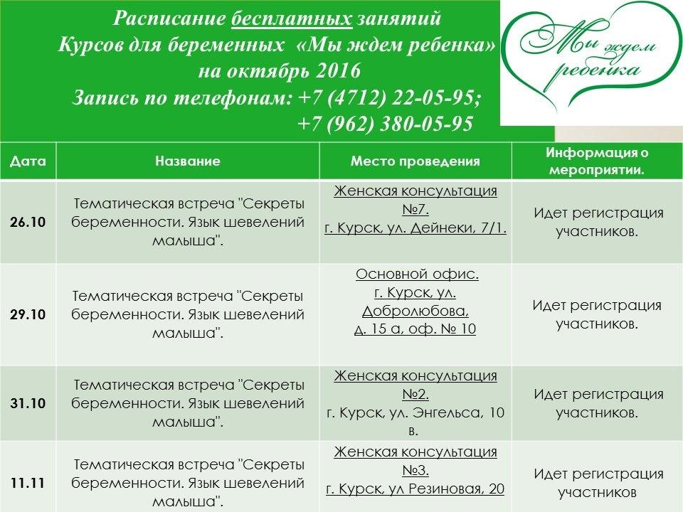 https://pp.vk.me/c837339/v837339706/4d82/GTgEFOHvssY.jpg