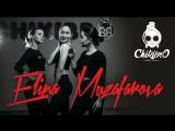 Elina Muzafarova Choreo   CHIKIBRO   Strip Plastic