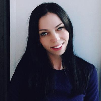 Елена Елькина