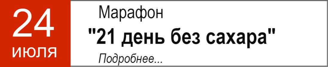 290х60