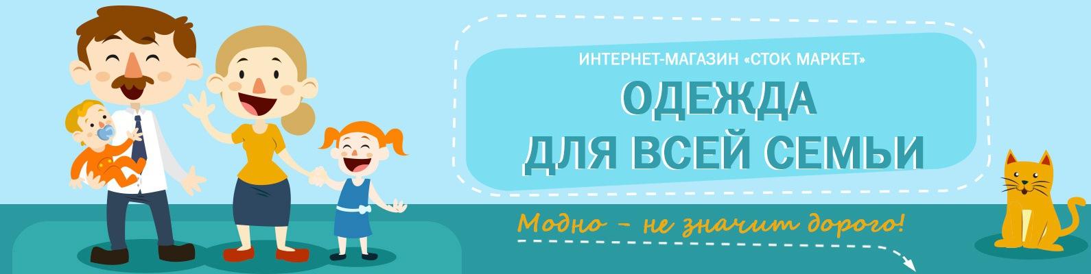 bbb9a21e5 СтокМаркет – одежда по честным ценам | ВКонтакте