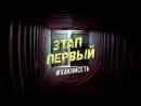Самый масштабный онлайн бизнес-проект Рунета- ХакниСеть