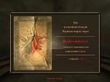 Painkiller Black Edition Крещённый кровью (01-01 Кладбище)