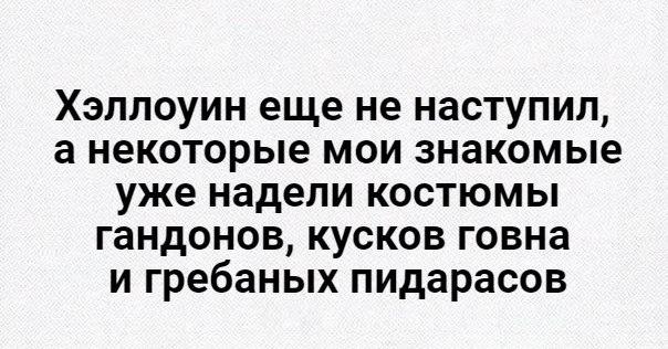 Фото №441861636 со страницы Dj Slovo