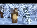 Маша и Медведь - 3 серия. Раз, два, три! Ёлочка гори!