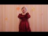 Алина (5 лет, детский дом Богдановича)