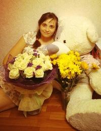 Мария Гаврилова