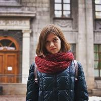 Арина Кондакова