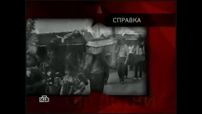 Сюжет про взрыв на Арзамас 14 июня 1988 года (НТВ)