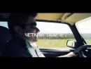 HARMOR - ЖИГУЛЕСЛА (feat. Жорик Ревазов)